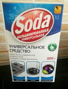 Свойства и химическая формула пищевой соды