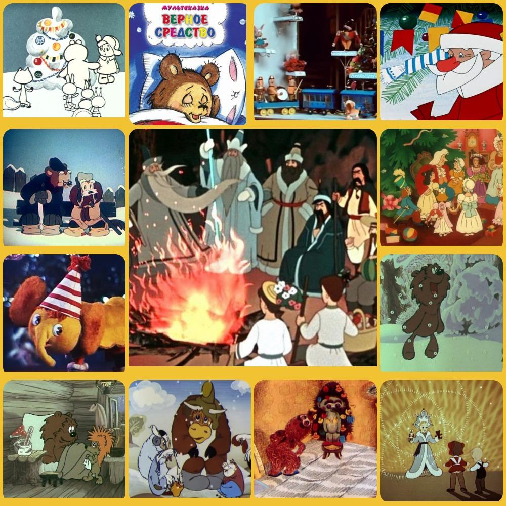 Всеми любимые новогодние мультфильмы. Иллюстрации взяты из открытых источников.